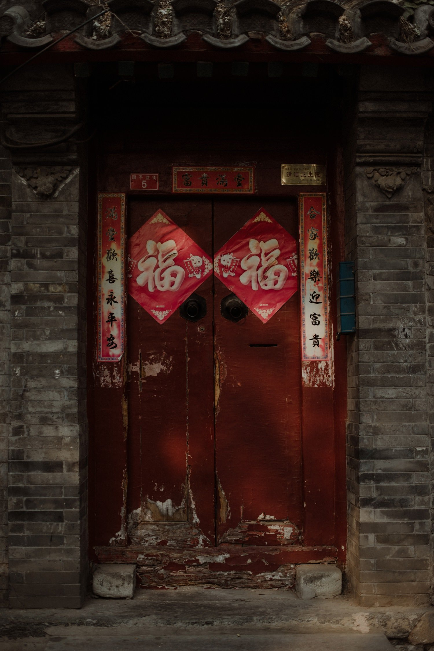 Beijing street photography_0144